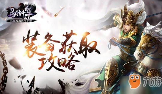 http://www.youxixj.com/youxizhanhui/46312.html