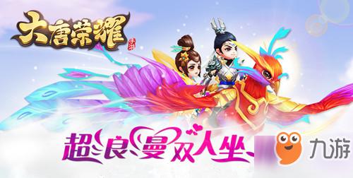 http://www.youxixj.com/wanjiazixun/46313.html