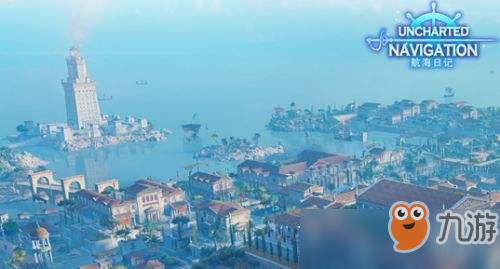 航海日记黑海怎么赚钱 航海日记黑海赚钱攻略