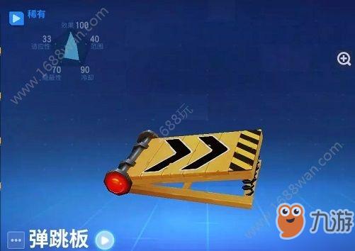 堡垒前线破坏与创造光子发射器怎么获得 光子发射器怎么制作