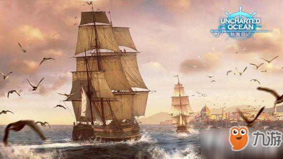 《航海日记》新手注意事项汇总