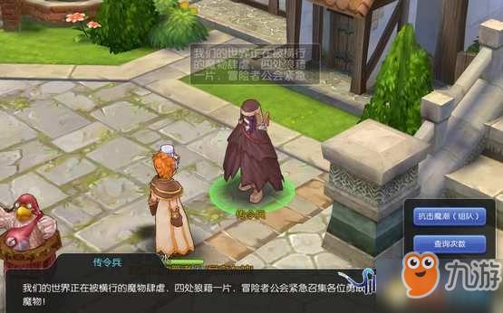 《仙境传说》抗击魔潮怎么玩 抗击魔潮玩法攻略