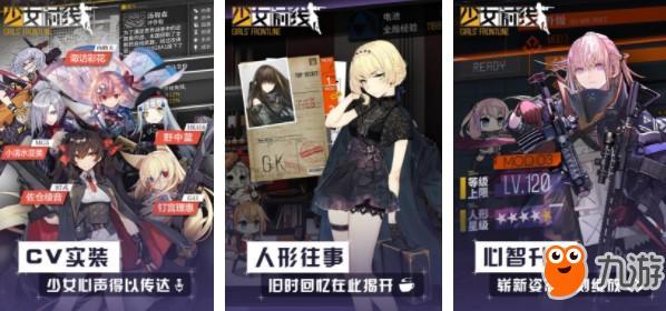 2019二次元手游排行榜 5月热门二次元手机游戏推荐