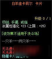 http://www.weixinrensheng.com/xingzuo/956896.html