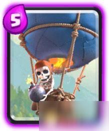 皇室战争手游骷髅气球卡组怎么样