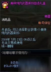 明日方舟主线3-3怎么玩明日方舟主线3-3攻略方法详解