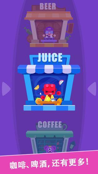 开心果汁店好玩吗 开心果汁店玩法简介