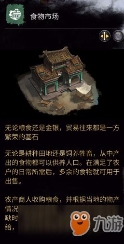 《三��:全面���》�S邵�_局��攻略