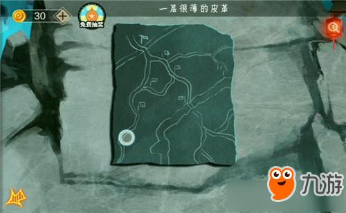 《密室逃��^境系列7印加古城》第七�P怎么�^第七�P�D文攻略