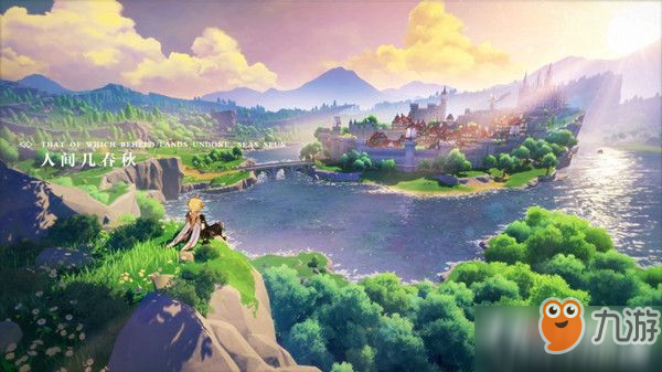 《原神》有什么玩法 游戏玩法内容汇总介绍
