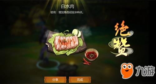http://www.k2summit.cn/caijingfenxi/662736.html