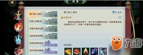 《剑网3:指尖江湖》热度惊人但为何却差评如潮?