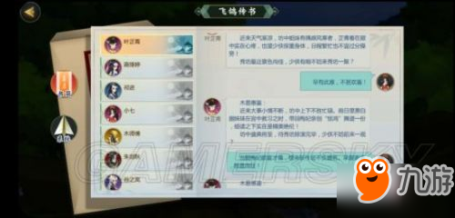 《���W3指尖江湖》氪金攻略平民�h怎么氪金