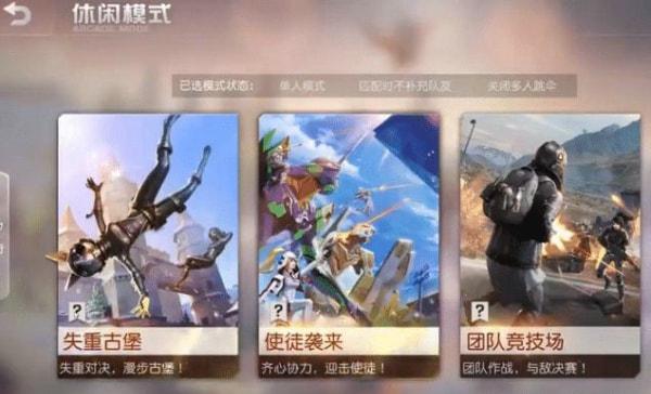 http://www.weixinrensheng.com/youxi/346089.html