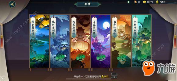 《���W3指尖江湖》�o���道合身行任�赵趺醋鋈�兆龇üヂ�