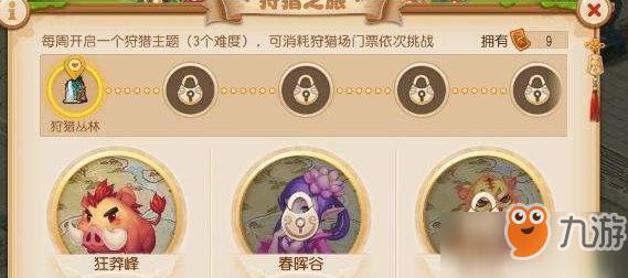http://www.inrv.net/youxijingji/1170624.html