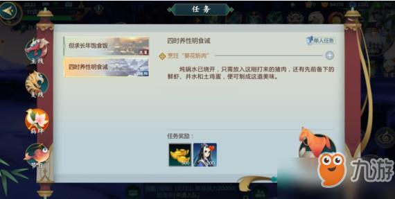 http://www.youxixj.com/redianxinwen/49337.html