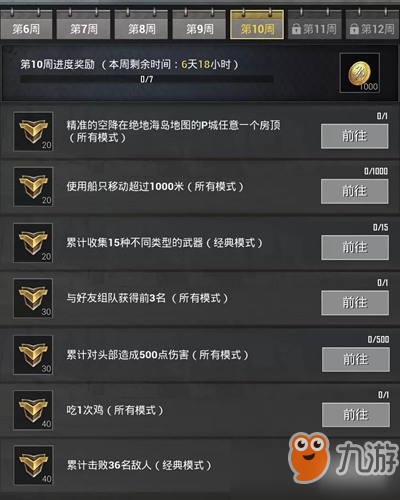 http://www.youxixj.com/yejiexinwen/49328.html