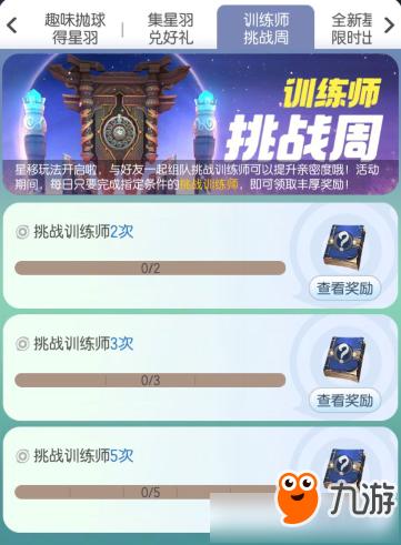 http://www.k2summit.cn/guonaxinwen/671410.html