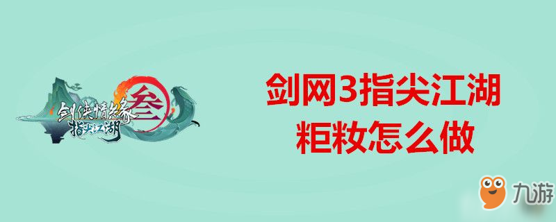 http://www.inrv.net/youxijingji/1174591.html