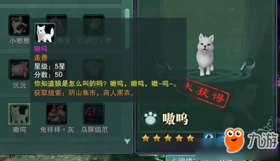 http://www.youxixj.com/baguazixun/49293.html