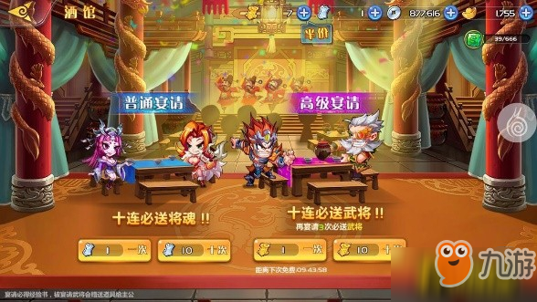 http://www.k2summit.cn/tiyujingsai/671516.html