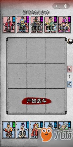 <a id='link_pop' class='keyword-tag' href='http://rinosmotel.com/yingxiongaisanguo/'>英雄爱三国</a>第四章第九回通关方法