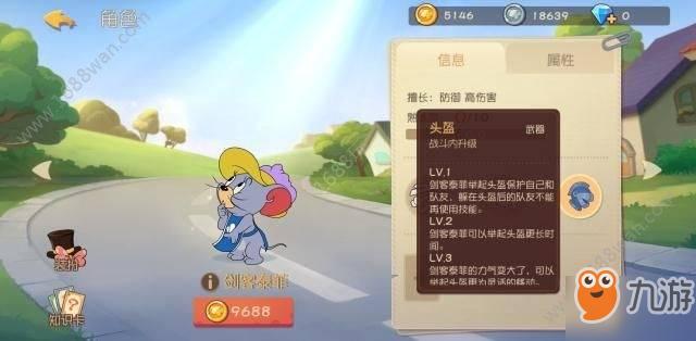http://www.youxixj.com/yejiexinwen/49376.html