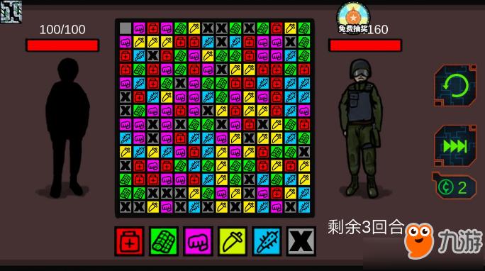 《密室逃��^境系列7印加古城》第十四�P怎么玩通�P�D文攻略