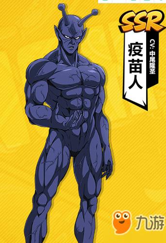 一拳超人最��之男SSR音速索尼克�傩栽趺��