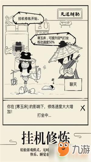 暴走英雄坛集字福袋怎么得?