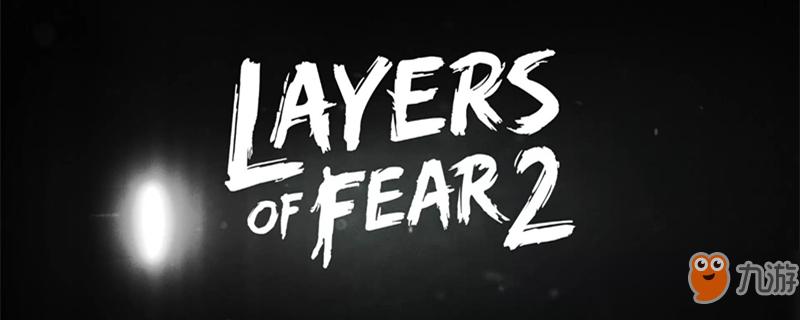层层恐惧2怎么玩游戏玩法介绍