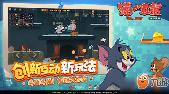 猫和老鼠手游剑客泰菲怎么玩 实战技巧分享