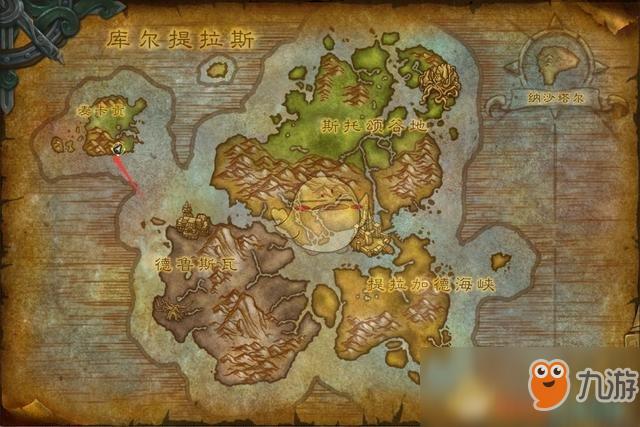 《魔兽世界》8.2开服抢锈羽攻略
