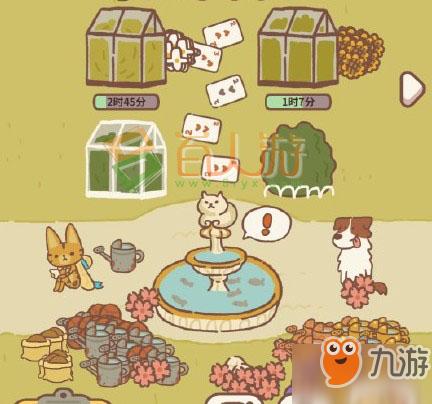 动物餐厅许愿池水壶有什么用?动