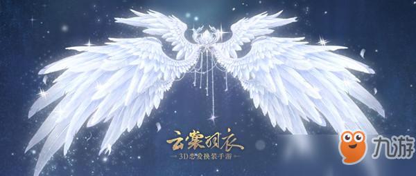 云裳羽衣圣天使浮翼的合成方式是什么 云裳羽衣圣天使浮翼的合成方式介绍