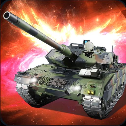 坦克争霸大战(九游)电脑版