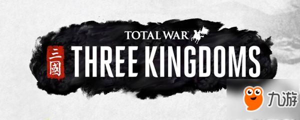 全面战争三国如何征兵