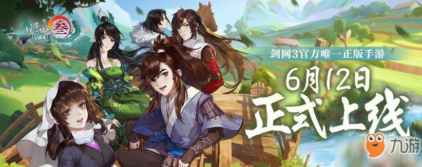 《���W3指尖江湖》�~芷青PVE秘籍如何搭配PVE秘籍搭配�解