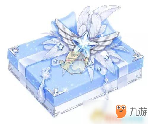 《QQ飞车》手游雪凝冰羽礼盒售价介绍