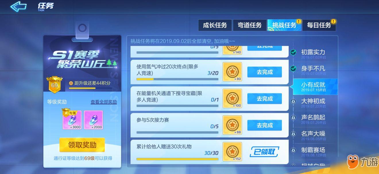 http://garyesegal.com/youxijingji/1278828.html