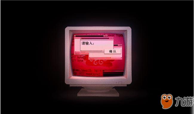 《第五人格》官网预约联动密码答案 联动女神异闻录5密码