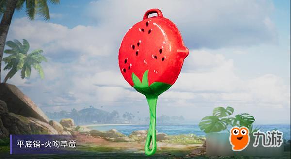 战争精英盛夏狂欢来袭 夏季形式开启水果风云潮