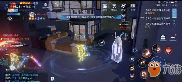 龙族幻想龙文秘石怎么得?东京白月境开启条件[视频][多图]