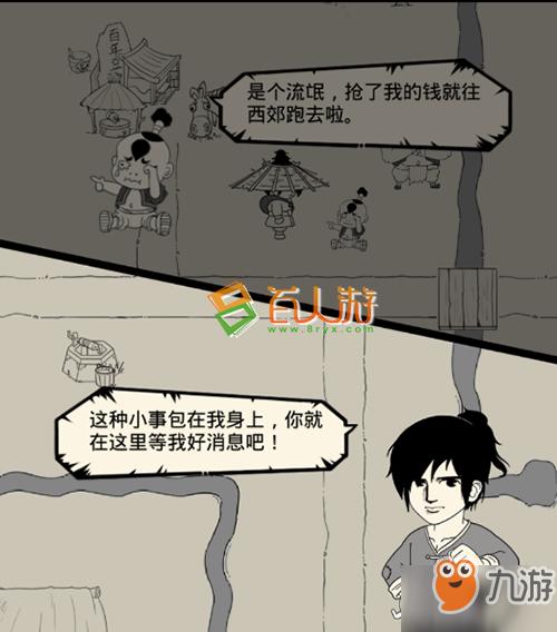 暴走英雄坛周年庆特殊暗号