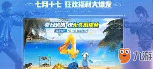 LOL云顶之弈4游侠3元素攻略