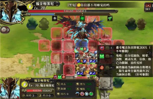 梦幻模拟战福金雾尼怎么打 福金雾尼打法攻略