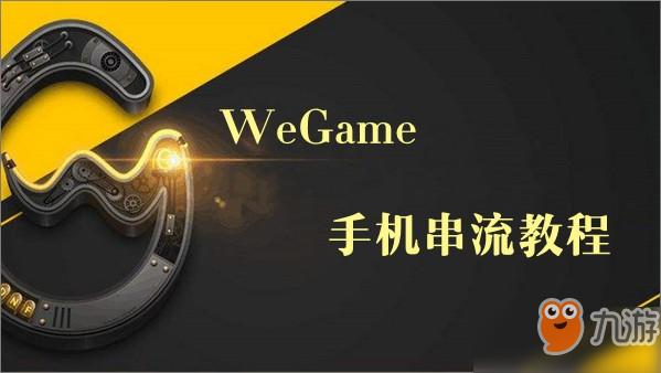 http://www.youxixj.com/yejiexinwen/64796.html