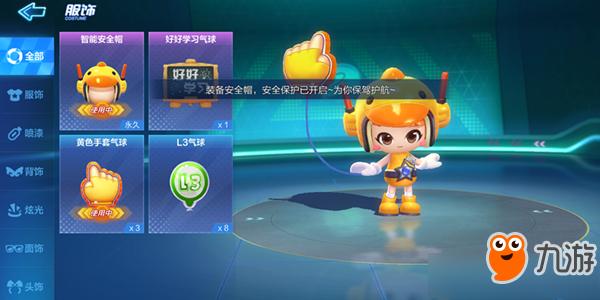http://www.youxixj.com/yejiexinwen/64601.html