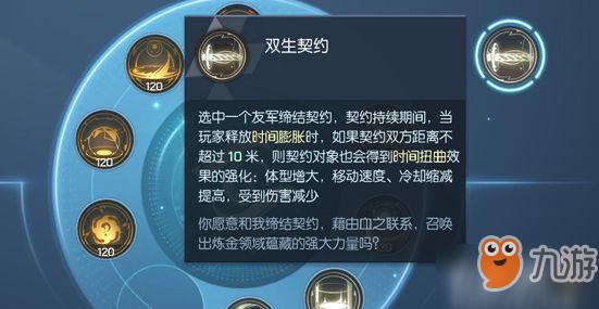 龙族幻想双生职业攻略:双生圣核血统推荐
